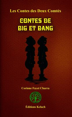 big et bang