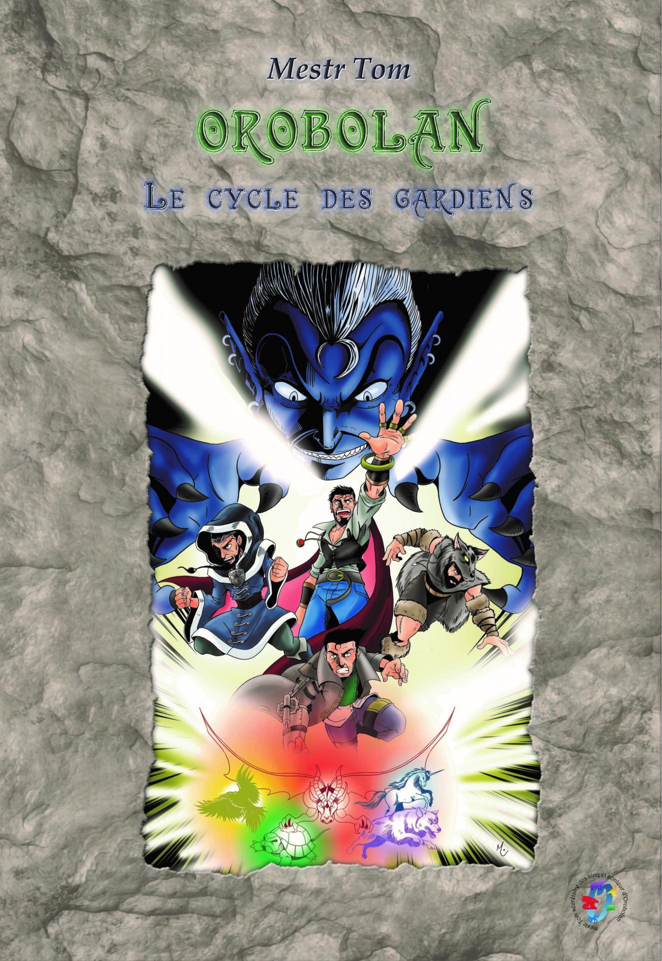 Le Cycle des Gardiens